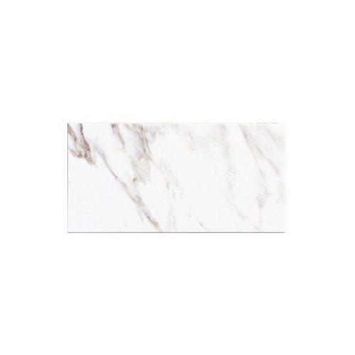 Sienų plytelės - Marmur gris