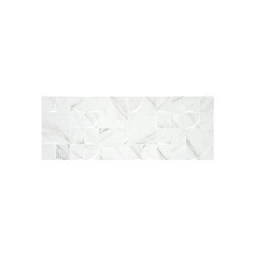 Sienų plytelės - Aston Qube white matt